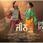 Jean Lyrics - Gippy Grewal, Afsana Khan