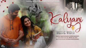 Kalyani Lyrics - Dr. Jithin Lal Vijay