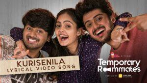 Kurisenila Lyrics - Aishwarya Daruri, Krishna Tejasvi