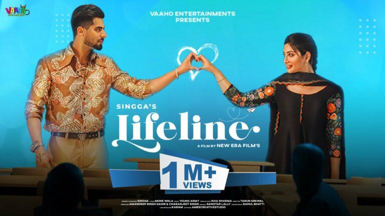 Lifeline Lyrics - Singga