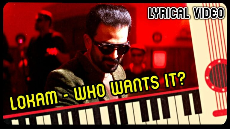 Lokam - Who Wants It? Lyrics - Prithviraj Sukumaran