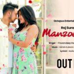 Manzoor Dil Lyrics - Pawandeep Rajan, Arunita Kanjilal