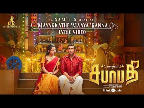 Mayakkathe Maaya Kanna Lyrics - Srinisha Jayaseelan