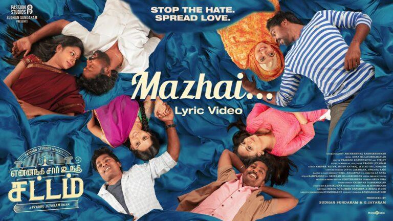 Mazhai Lyrics - Guna Balasubramanian, Malvi Sundaresan