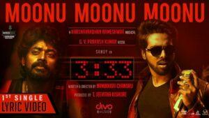 Moonu Moonu Moonu Lyrics - G. V. Prakash Kumar