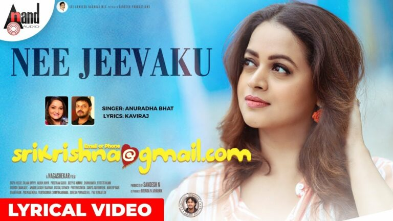 Nee Jeevaku Lyrics - Anuradha Bhat