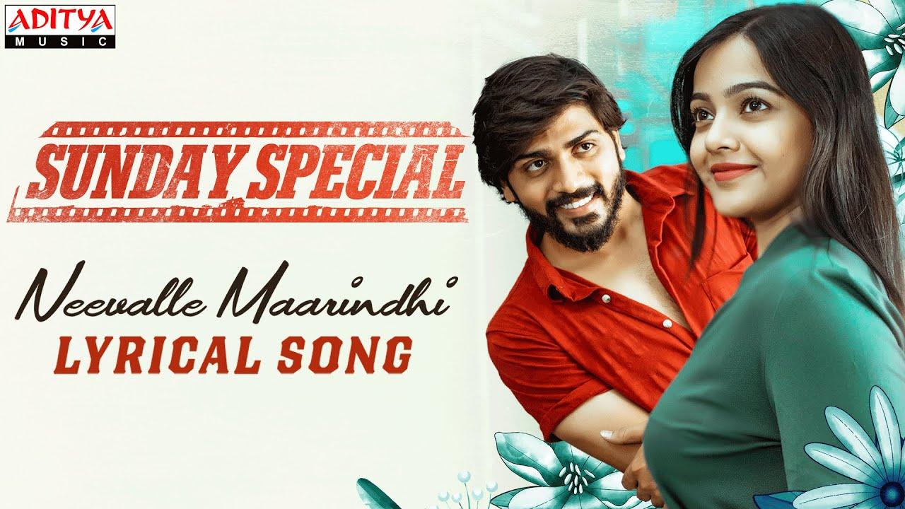 Neevalle Maarindhi Lyrics - Anurag Kulkarni