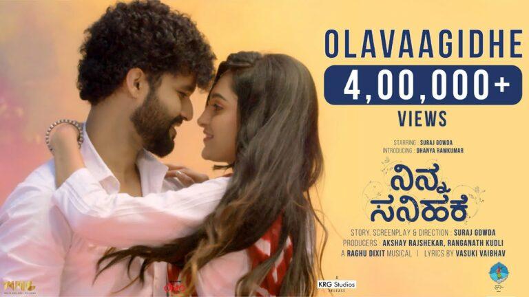 Olavaagidhe Lyrics - Benny Dayal, Aishwarya Rangarajan