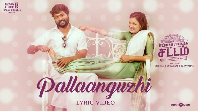 Pallaanguzhi Lyrics - Malvi Sundaresan