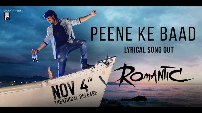 Peene Ke Baad Lyrics - Sunil Kashyap