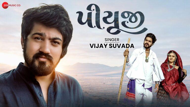 Piyuji Lyrics - Vijay Suvada