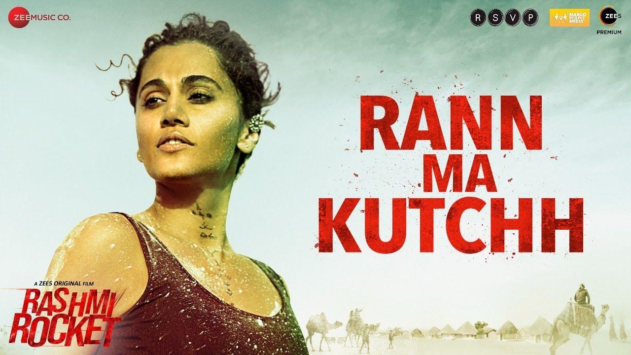 Rann Ma Kutchh Lyrics - Swaroop Khan, Mooralala Marwada