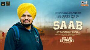 Saab Lyrics - Sidhu Moose Wala, Gurtaj