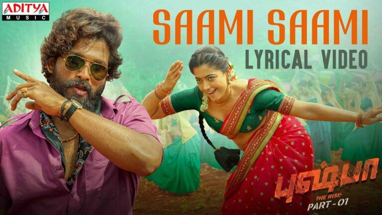 Saami Saami Lyrics - Rajalakshmi