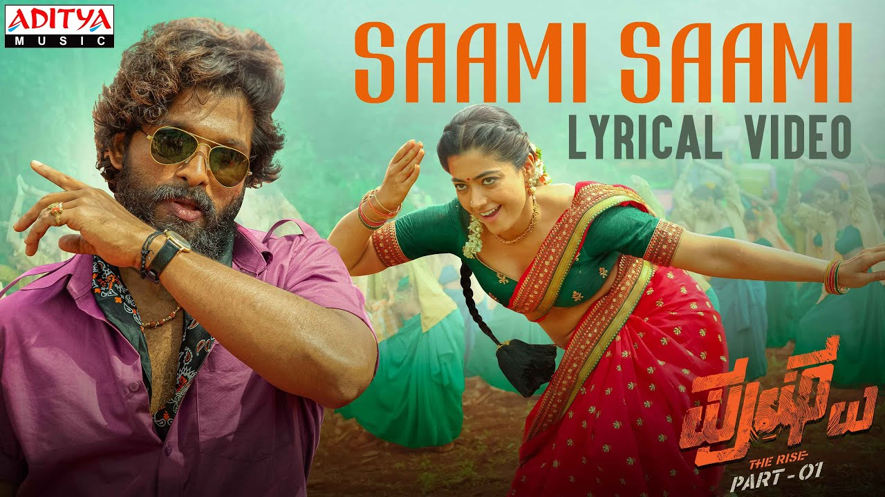Saami Saami Lyrics - Ananya Bhat