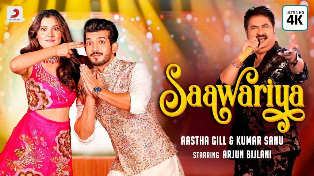 Saawariya Lyrics - Kumar Sanu, Aastha Gill