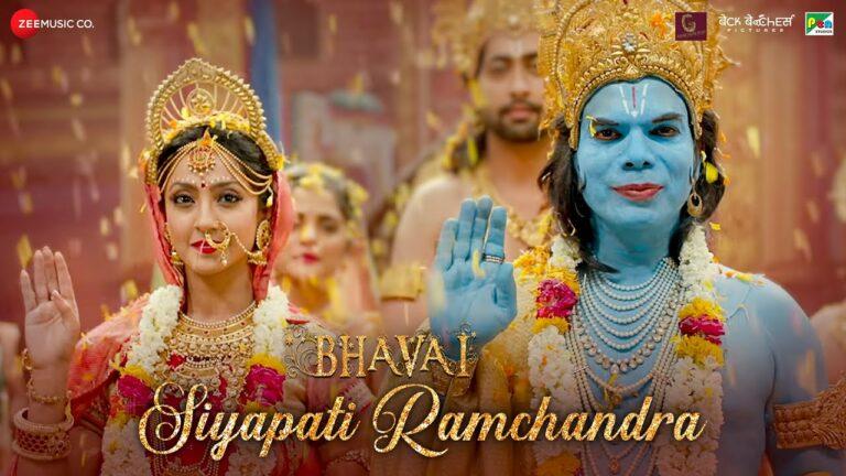 Siyapati Ramchandra Lyrics - Amit Mishra, Shambhavi Raj
