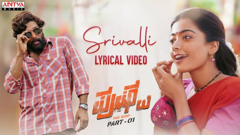 Srivalli Lyrics - Sid Sriram