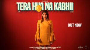 Tera Hua Na Kabhii Lyrics - King, Highborn