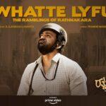 Whatte Lyfu Lyrics - B Ajaneesh Loknath