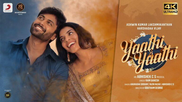 Yaathi Yaathi Lyrics - Anuradha Sriram, Yazin Nizar, Abhishek C.S